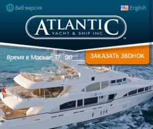 Мобильная версия сайта AtlanticYachtAndShip