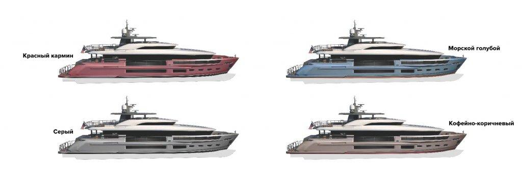 Варианты цвета яхты 115 Атлантик